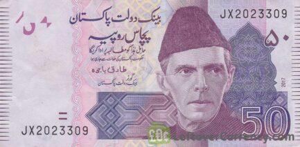 50 Pakistani Rupees banknote