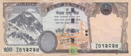 500 Nepalese Rupees banknote (Mount Everest)