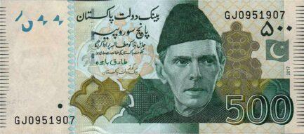 500 Pakistani Rupees banknote
