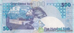 500 Qatari Riyals banknote (Fourth Issue without transparent window)