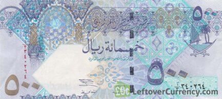 500 Qatari Riyals banknote (Fourth Issue without transparent window)