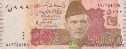 5000 Pakistani Rupees banknote