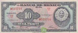 10 old Mexican Pesos banknote (la Tehuana)