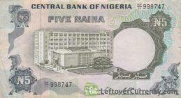 5 Nigerian Naira paper banknote (Bank building) obverse