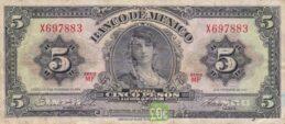 5 old Mexican Pesos banknote (Gypsy)