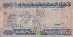 50 Nigerian Naira paper banknote (Better Life)