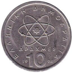 10 Greek Drachmas coin (Democritus)