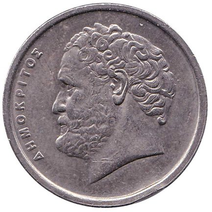 10 Greek Drachmas coin (Democritus)