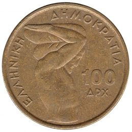 100 Greek Drachmas coin (1999 World Weight-lifting Championships)