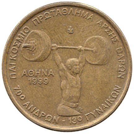 100 Greek Drachmas coin (1999 World Weight-lifting Championships)