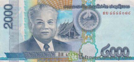2000 Lao Kip banknote commemorative