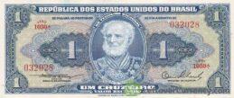 1 Brazilian Cruzeiro banknote (Marques de Tamandaré)