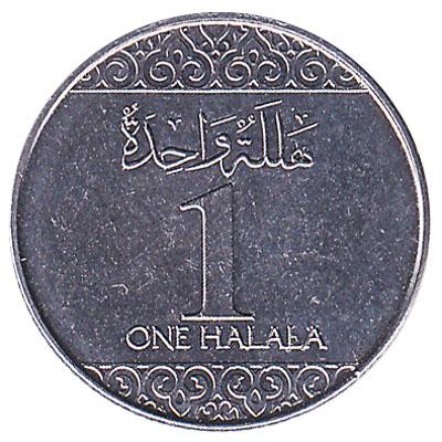 1 Halala coin Saudi Arabia