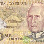 1,000 Brazilian Cruzeiros banknote (Cândido Rondon)