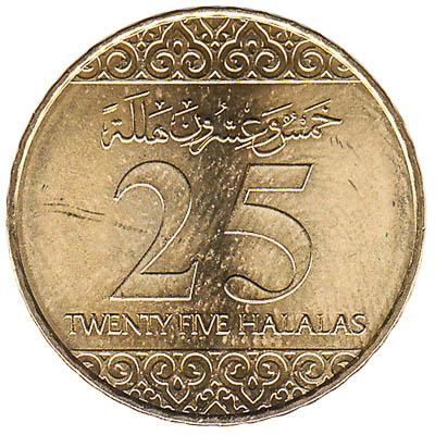 25 Halalas coin Saudi Arabia