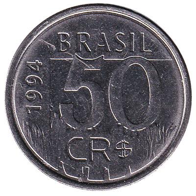 50 Cruzeiros Reais coin Brazil
