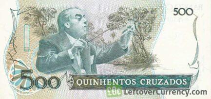 500 Brazilian Cruzados banknote (Heitor Villa-Lobos)