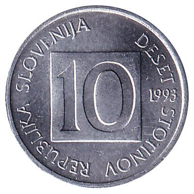 10 Stotinov coin Slovenia