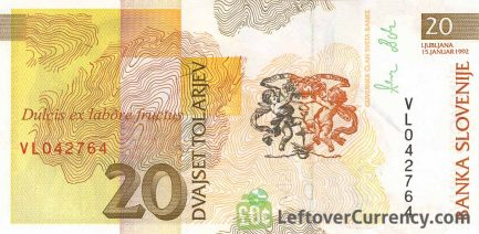 20 Slovenian Tolars banknote (Janez Vajkard Valvasor) reverse