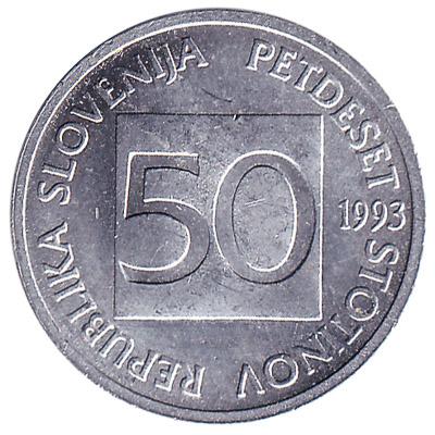 50 Stotinov coin Slovenia
