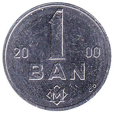 1 ban coin Moldova