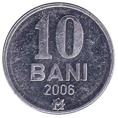 10 bani coin Moldova