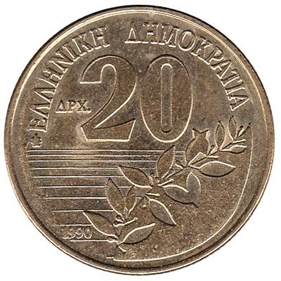 20 Greek Drachmas coin (Dionysios Solomos)