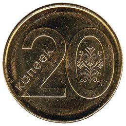 20 Kopeks coin Belarus