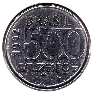 500 Brazilian Cruzeiros coin obverse