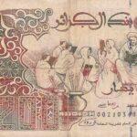 200 Algerian Dinars banknote (type 1992)
