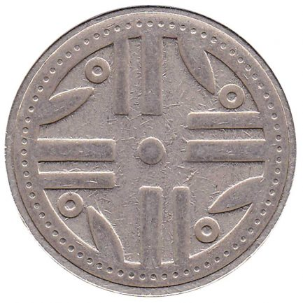 200 Pesos coin Colombia (Quimbaya spindle wheel)