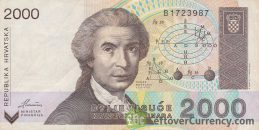 2000 Dinara banknote Republic of Croatia