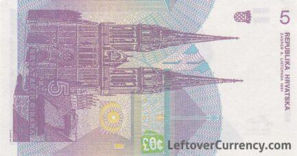 5 Dinara banknote Republic of Croatia