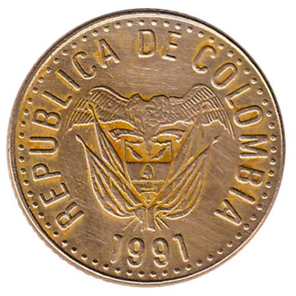5 Pesos coin Colombia (laurel wreath)