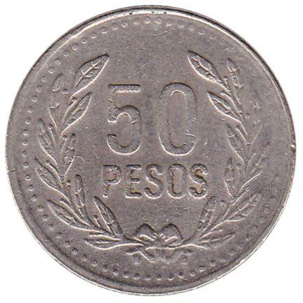 50 Pesos coin Colombia (laurel wreath)