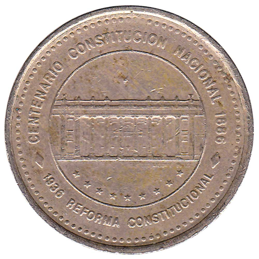 colombian coins