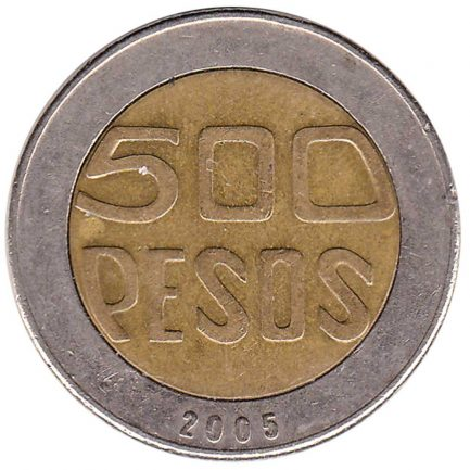 500 Pesos coin Colombia (Holy Tree of Guacari)