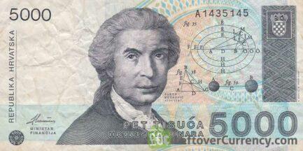5000 Dinara banknote Republic of Croatia