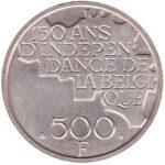 500 Belgian Francs coin (Five Kings)