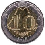 10 lei coin Moldova