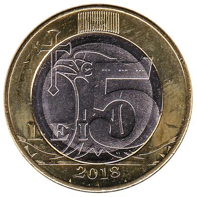 5 lei coin Moldova