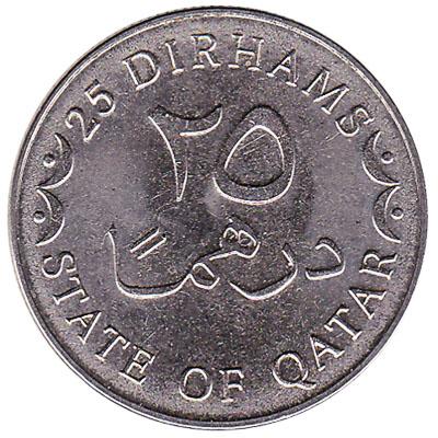 25 dirhams coin Qatar (Hamad)