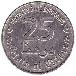 25 dirhams coin Qatar (Tamim)