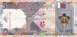 5 Qatari Riyals banknote (Fifth Issue)