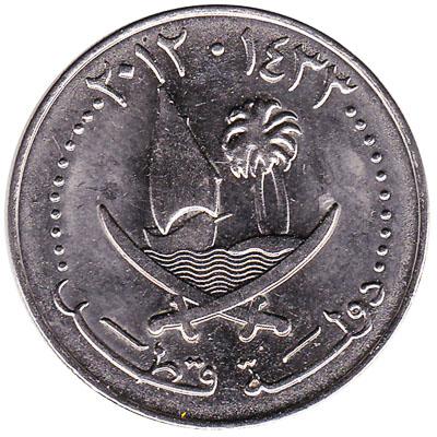 50 dirhams coin Qatar (Hamad)